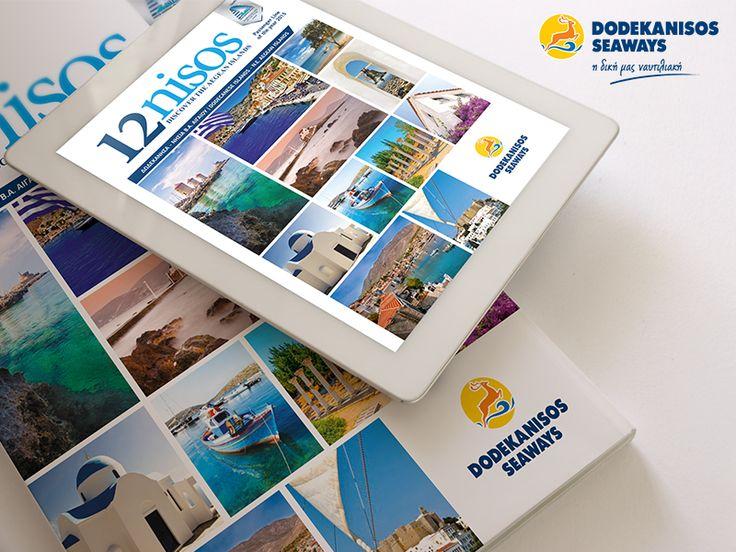 Μάθετε περισσότερα για το χαρακτήρα, την ομορφιά και την ιστορία των προορισμών μας, με το νέο τεύχος του ταξιδιωτικού οδηγού μας, Dodekanisos 2016! Δείτε περισσότερα εδώ:http://bit.ly/2aToTfI Learn more about the character, beauty and history of our destinations through our lovingly crafted and expertly curated travel guide, Dodekanisos 2016!See more here:http://bit.ly/2aVv4A7