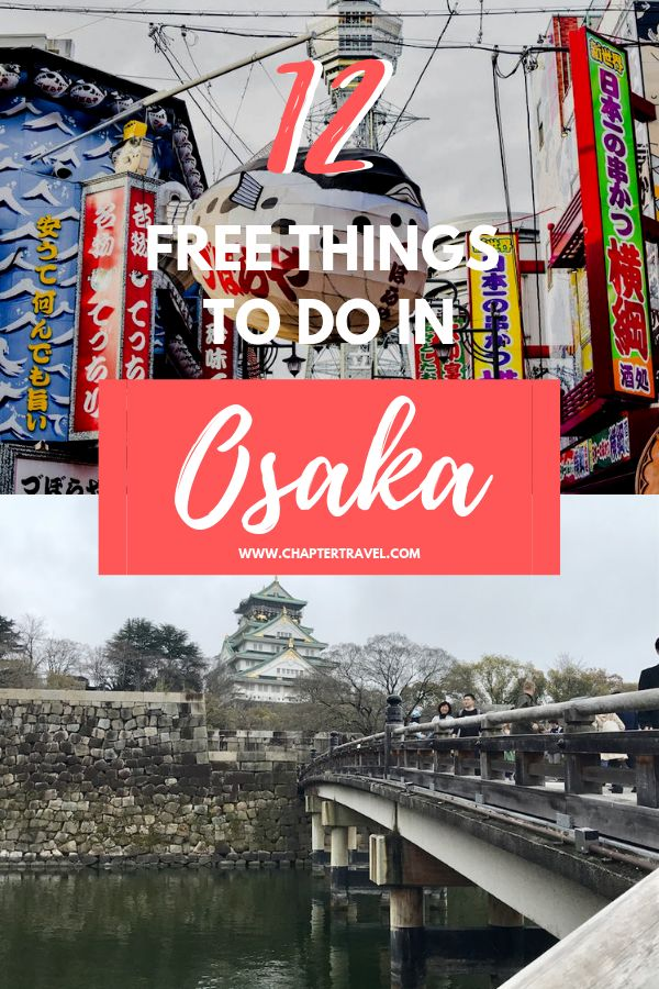 Free things to do in Osaka
