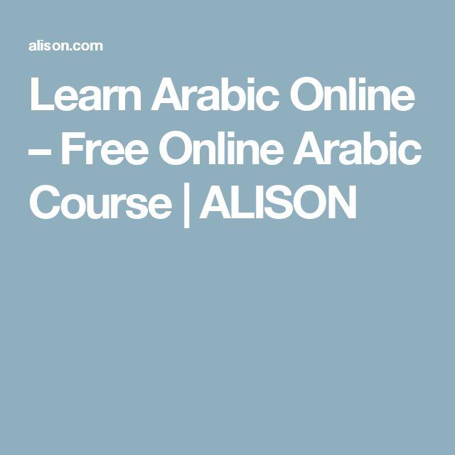 Learn Arabic Online – Free Online Arabic Course | ALISON