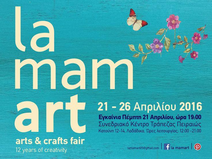 la mamart 21-26 Απριλιου 2016 #Θεσσαλονικη. Στηριζουμε το Προγραμμα Υποτροφιων της #Αμερικανικης Γεωργικής Σχολης