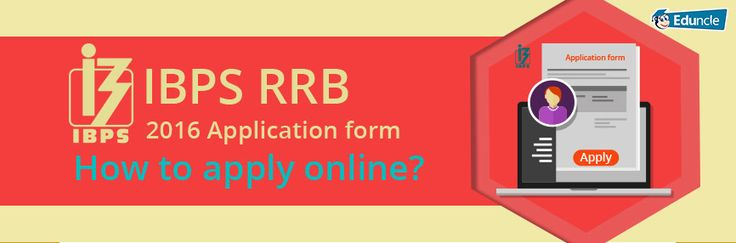 IBPS RRB 2016 Application Form | How to Apply Online?