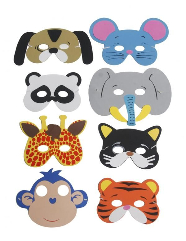 Pack Of 8 Varied Animal Print Masks Childrens Birthday Party Toys Gift | eBay