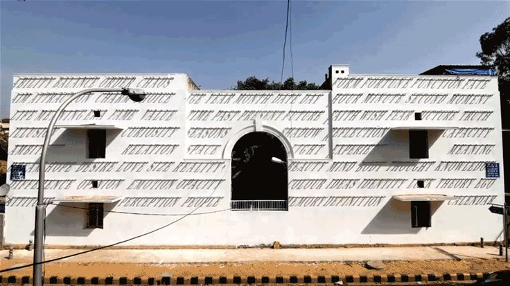 """Urban artistDAKU has created a dynamic solar mural, """"Time Changes Everything,"""" on a building in the Lodhi Colony area of Delhi as part of India's..."""