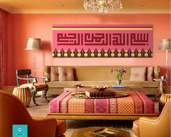 46 best Islamic Wall Art images on Pinterest Islamic decor