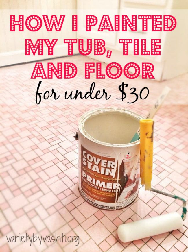 Pink tub, pink tile and pink tile floor looked so bad!  I used this paint to get rid of it and save a lot of time and money until we are ready to do a full makeover.
