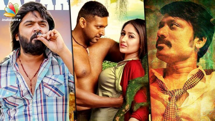 Ramzan Weekend: Simbu's AAA, Vanamagan and Nenjam Marappathillai | Cinema News | Release DateVanamagan is an upcoming Indian Tamil-language action adventure film written and directed by A. L. Vijay. The film features Jayam Ravi and Sayyeshaa i... Check more at http://tamil.swengen.com/ramzan-weekend-simbus-aaa-vanamagan-and-nenjam-marappathillai-cinema-news-release-date/