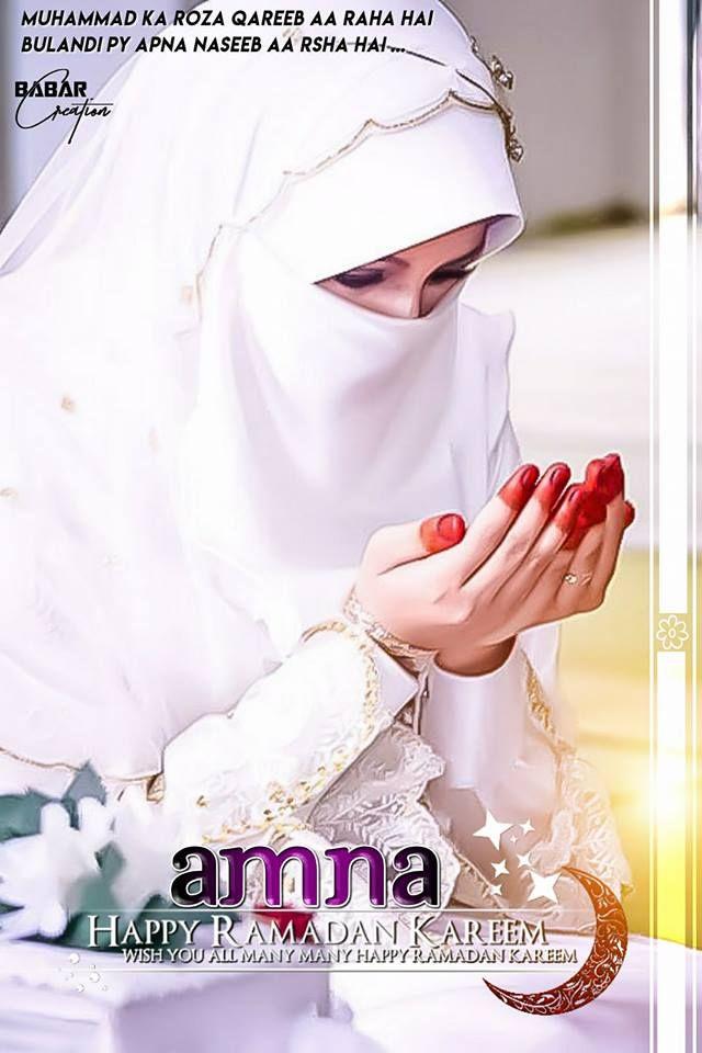Ramzan dp 2020 for girl