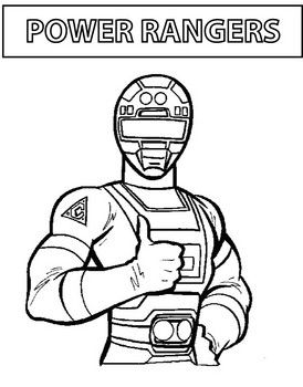 Power Ranger Thumbs Up, Power Rangers, Coloring Pages - Free Printable Ideas from Family Shoppingbag.com