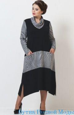 Платье Касабланка Светло-Серый
