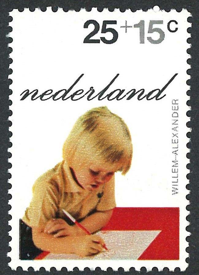 Willem-Alexander op de kinderpostzegel van 1973