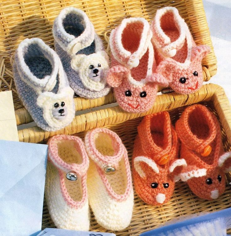 BOYS GIRLS BABY MIXED ANIMAL BOOTIES SET OF 4 SIZE 8-9 CMS 4 PLY CROCHET PATTERN