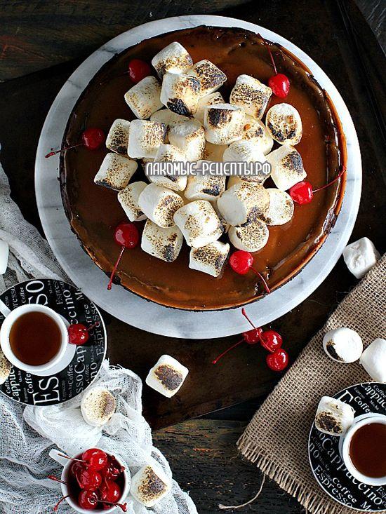 Чизкейк-торт с маршмеллоу и соленой карамелью