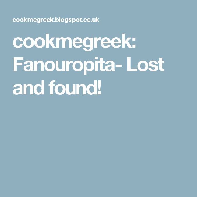 cookmegreek: Fanouropita- Lost and found!