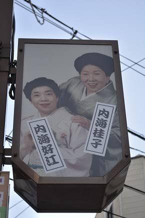 「恵子佳恵」の画像検索結果