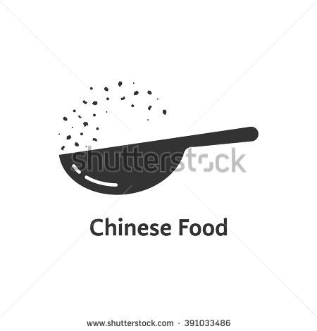 Food Concept Logo Stock Photos, Images, & Pictures | Shutterstock