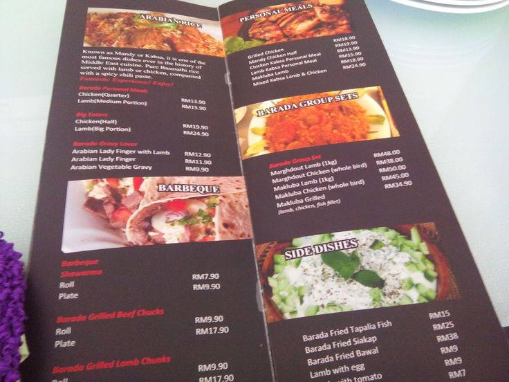 Yan Saflina: Makanan Arab Murah - Restoran BARADA