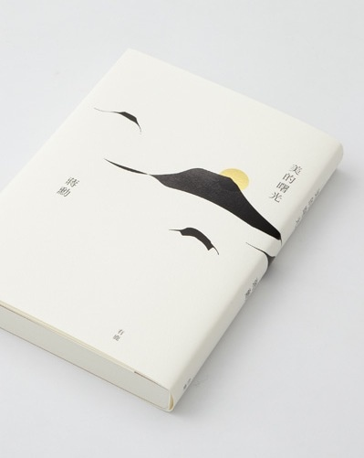 monimal book cover