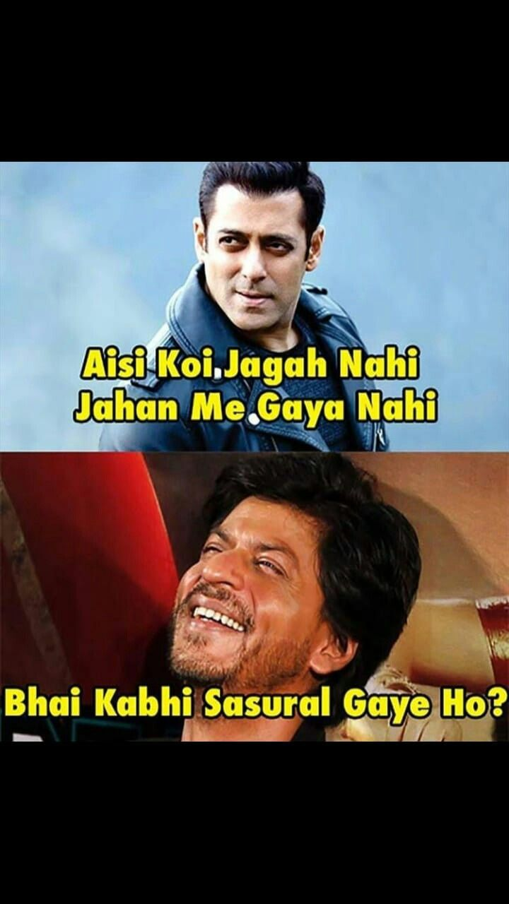 Pin By Vybhavi Naveen On Lol Latest Funny Jokes Funny Text Conversations Fun Quotes Funny