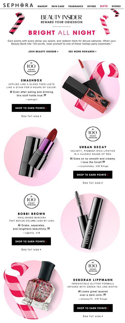 Sephora - email design