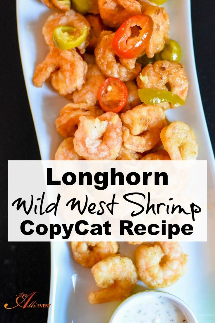 Wild West Shrimp is my favorite appetizer at Longhorn Steakhouse. I like it so much that I recreated the recipe at home. It's a winner!