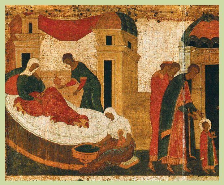 Конец XV в.  Дионисий.  Алексий Митрополит с житием