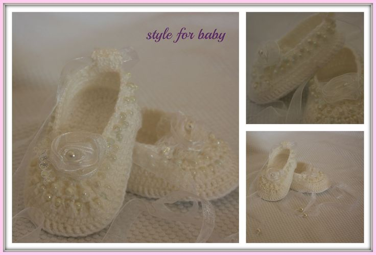KB25 crochet shoes for baby https://www.facebook.com/babyforstyle