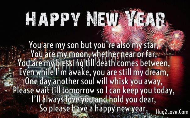 happy new year 2018 quotes quotation image quotes of the day description new year son sharing is power dont forget to share this quote