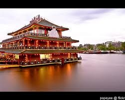The Sea Palace floating chinese restaurant in Amsterdam. Just had dinner here in September, 2015.