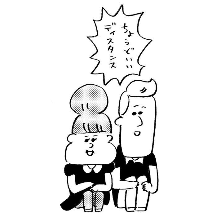 小山健イラスト
