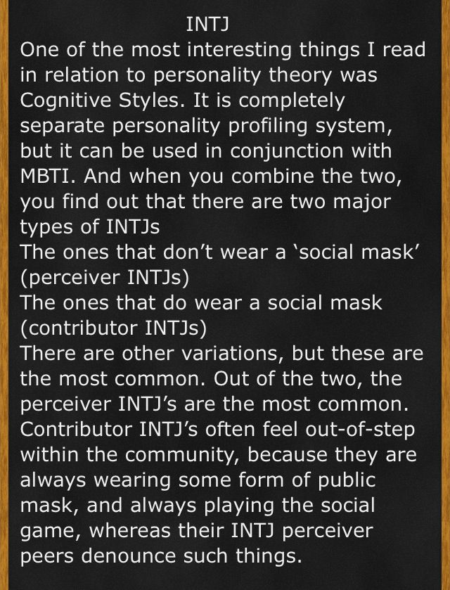 Intj Definition Of Personality Equals: 257 Best Images About INTJ Personality Type On Pinterest