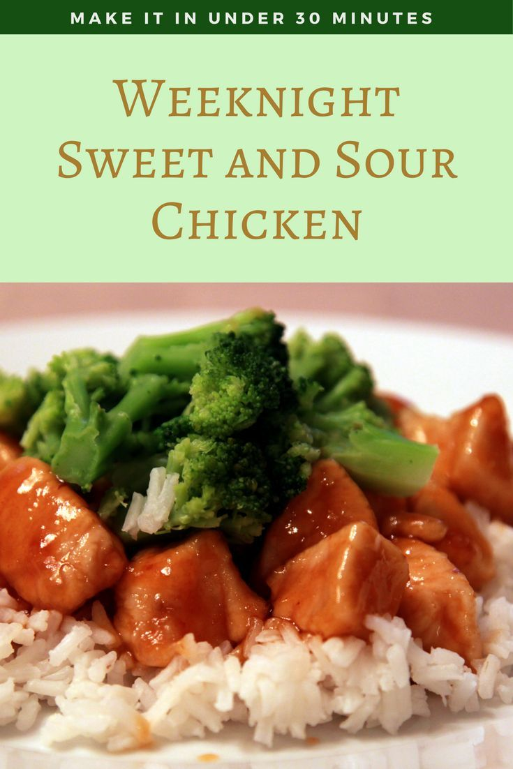 Easy and quick sweet and sour chicken recipe you can make in under 30 minutes. Kid friendly too! #quickrecipe #easyrecipe #chicken #chinesefood #kidrecipe