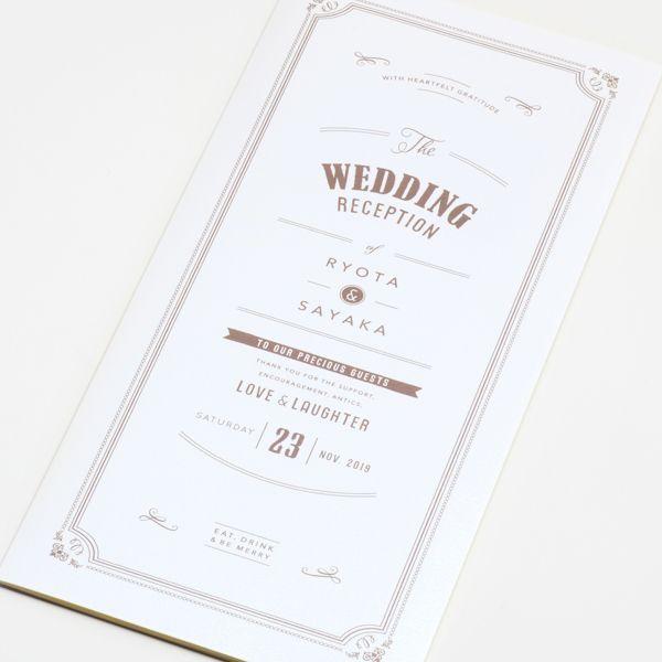 席次表 Wagen|LOUNGE WEDDINGの席次表