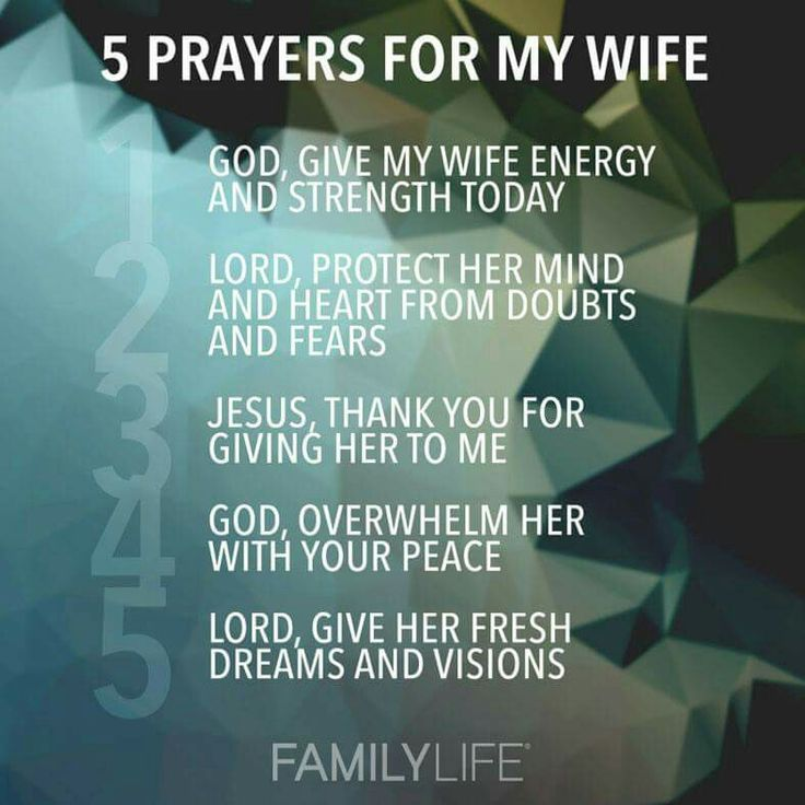 Thank You Quotes For Wife: Thank You To My Dear, Sweet Husband!~ Thank You Lord Jesus
