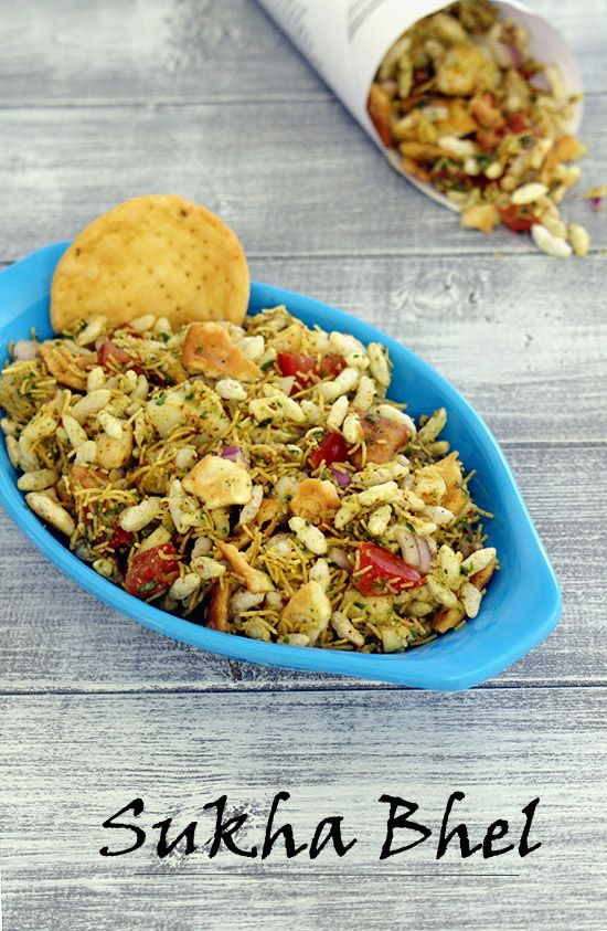 Sukha bhel recipe – One of the most popular Indian street food from Mumbai.