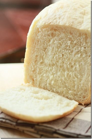 Sandwich bread - If you own a bread maker, you really don't need to be a chef to make beautiful homemade bread. Just can follow my family's recipe and you're...By Letthebakingbeginblog.com | @Letthebakingbgn