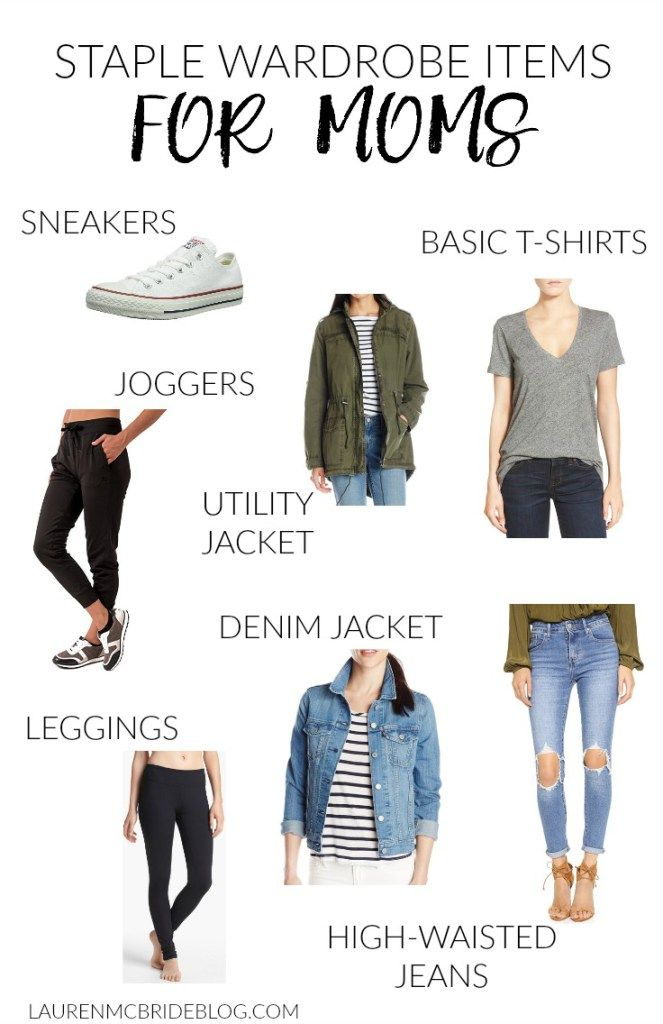 A short list of staple wardrobe items for moms that are stylish and comfortable enough for chasing the kids! | Fashion Tips for Moms | Style Ideas for Moms | Mom Friendly Fashion || Lauren McBride