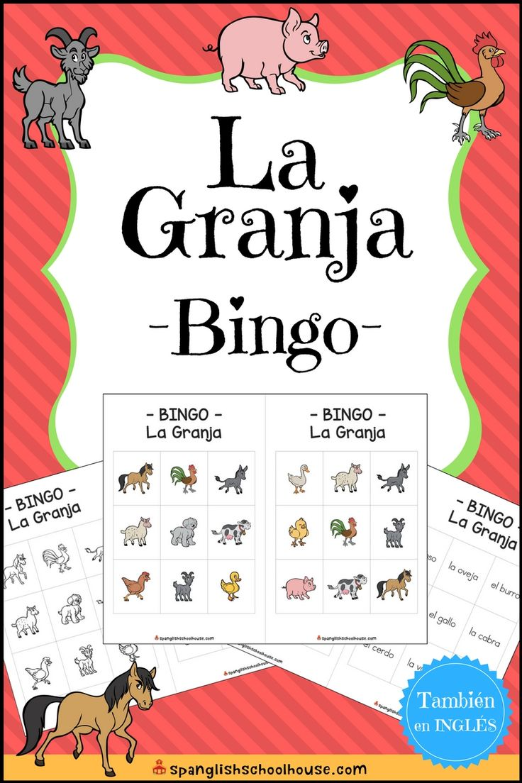 Get ready to practice Farm Vocabulary in Spanish through a classic game of BINGO! There are 30 different player cards, and each card has nine squares. There are 10 cards of each variation (color, B/W, text only) for different levels of play. A full color caller card is also included that has the animal with the text underneath.