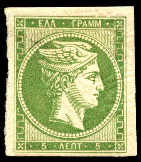 First postage stamp from Greece  (1861-1888) - Hermes head