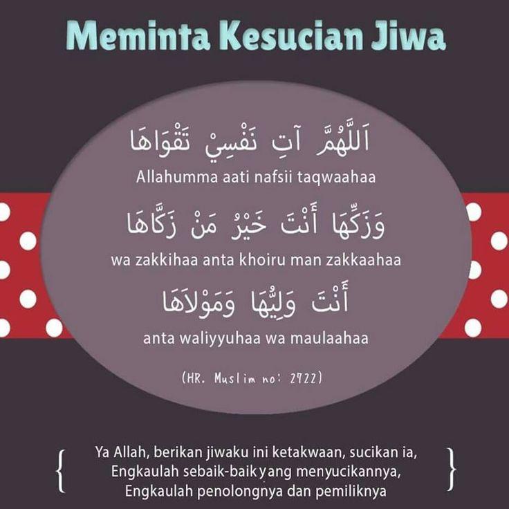 Follow @NasihatSahabatCom http://nasihatsahabat.com #nasihatsahabat #mutiarasunnah #motivasiIslami #petuahulama #hadist #hadits #nasihatulama #fatwaulama #akhlak #akhlaq #sunnah #aqidah #akidah #salafiyah #Muslimah #adabIslami #ManhajSalaf #Alhaq #dakwahsunnah #Islam #ahlussunnah #tauhid #dakwahtauhid #Alquran #kajiansunnah #salafy #DakwahSalaf #Kajiansalaf #doazikir #doadzikir #doapermohonan #doakesucianjiwa #jiwasuci #sucikanjiwa #takwa