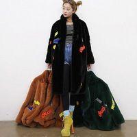 Зима Новый женский Пальто 2017 Корейских Мягкие Волосы Стекаются Письма Свободные Теплый Длинные Пальто Хлопка