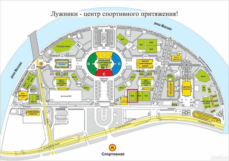 Схема футбольных полей в Лужниках 2017 год   Лужники карта полей