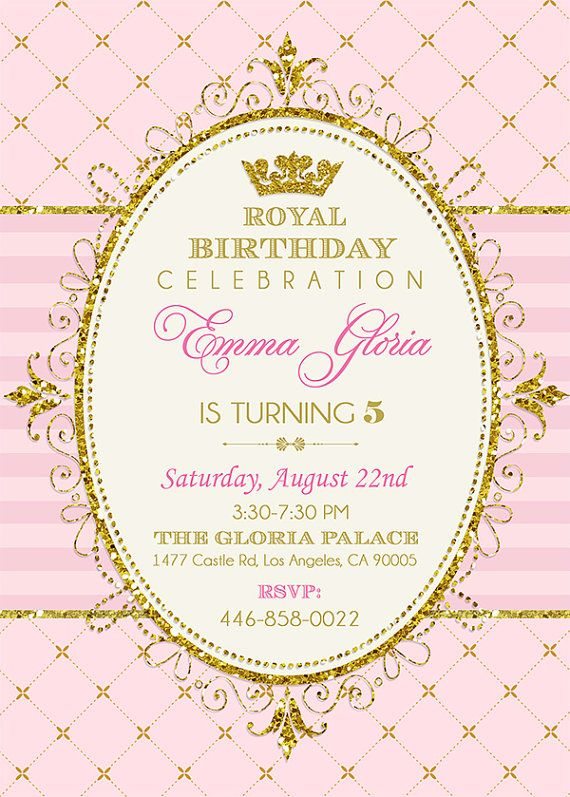 Royal Princess Birthday Invitation - Printable Digital File VERY IMPORTANT !! 99% OF ALL QUESTIONS ARE ANSWERED BELOW. READ INFORMATION BELOW BEFORE