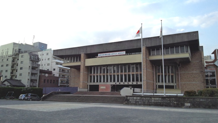 Nagasaki city hall