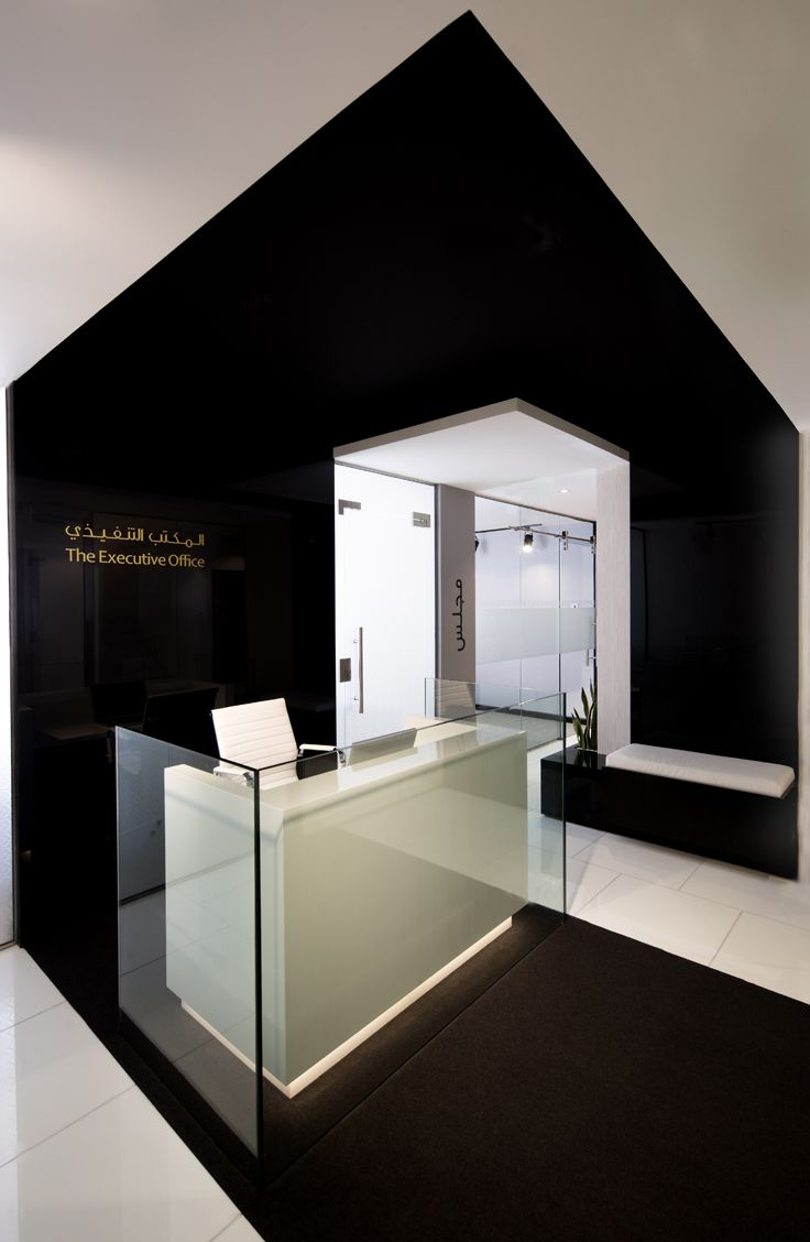 Reception Desk Black Wrap Around Contemporary Office
