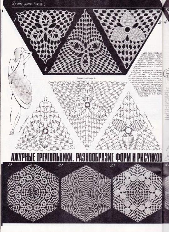 Gallery.ru / Фото #32 - Мотивы для вязания - angebaltik