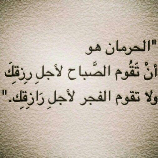 Inshallah In Arabic Calligraphy Related Keywords