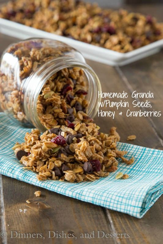 Homemade Granola with Pumpkin Seeds, Honey & Cranberries - homemade crunchy granola made with honey, brown sugar, pecans, pumpkin seeds, cranberries and chocolate chips.  Breakfast just got a whole lot better!