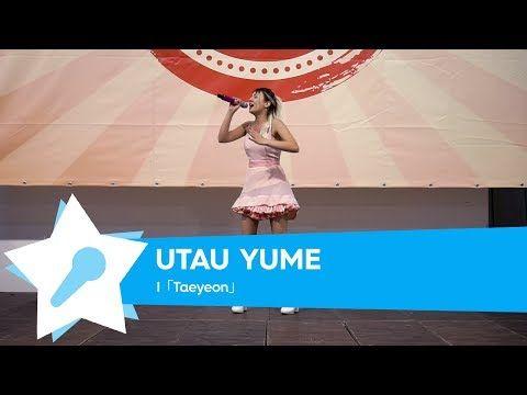 Utau Yume - I [Live @ Napoli Comicon 2017] - YouTube