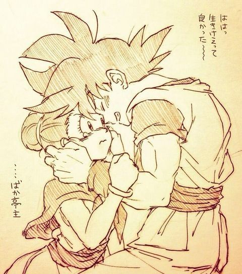 """""""Sometimes I feel my heart is breaking, but I stay strong, and I hold on, cause I know I will see you again..This is not where it ends..I will carry you with me until I see you again.""""<3"""