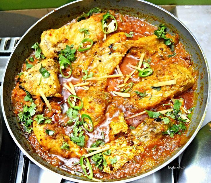 Pakistani Fish Karahi Recipe